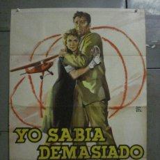 Cine: CDO L710 YO SABIA DEMASIADO ANA MARIA PELUFFO CARLOS RIVAS POSTER ORIGINAL 70X100 ESTRENO. Lote 276495383