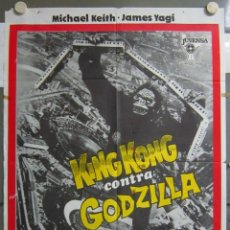 Cine: ZO77D KING KONG CONTRA GODZILLA ISHIRO HONDA POSTER ORIGINAL 70X100 ESTRENO. Lote 276590078