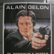 Cine: CDO L867 DERECHO A MATAR ALAIN DELON JANO POSTER ORIGINAL 70X100 ESTRENO. Lote 276930843