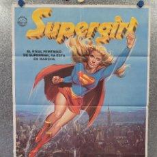 Cine: SUPERGIRL. HELEN SLATER, FAYE DUNAWAY, PETER O'TOOLE, MIA FARROW. AÑO 1984. POSTER ORIGINAL. Lote 276932363