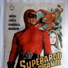 Cine: ANTIGUO CARTEL CINE SUPERARGO EL GIGANTE 1967 JANO RV P128. Lote 277065638