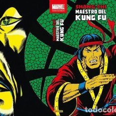 Cine: SHANG CHI - LIMITED EDITION - POSTER. Lote 278288173