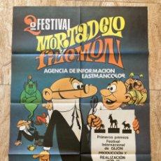 Cine: CARTEL CINE ORIG ESTRENO 2º FESTIVAL DE MORTADELO Y FILEMON (1970) 70X100. Lote 278399068