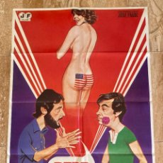 Cinema: CARTEL CINE ORIG ESTRENO PEPE NO ME DES TORMENTO (1981) 70X100 / EMILIO GUTIÉRREZ CABA / JANO. Lote 278514188