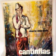 Cine: CARTEL DE CINE 70X100 - EL PORTERO. Lote 278833633