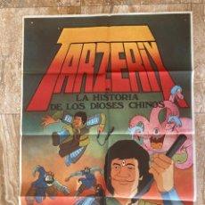 Cine: CARTEL CINE ORIG ESTRENO TARZERIX (1975) 70X100 / CHANG CHIH-HUI. Lote 278963013