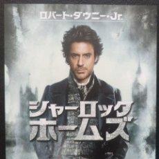 Cine: PÓSTER DE SHERLOCK HOLMES ORIGINAL JAPANESE B5 CHIRASHI, AÑO 2010 (10X7-1 / 2 PULGADAS). Lote 279410088