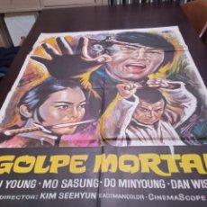 Cine: POSTER GOLPE MORTAL EN ESPAÑOL. KARATE, KUNG FU, HONG KONG,ARTES MARCIALES. DOBLADO. Lote 283125938