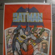 Cine: ABH41 BATMAN ADAM WEST COMIC TV SERIES POSTER ORIGINAL ESTRENO 70X100. Lote 285298983