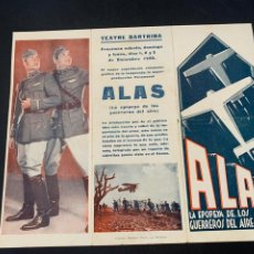 Cine: CARTEL CINE MUDO ALAS 1927 PRIMERA GANADORA OSCAR. Lote 285632113