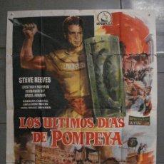 Cine: CDO M113 LOS ULTIMOS DIAS DE POMPEYA STEVE REEVES SERGIO LEONE PEPLUM POSTER ORIG 100X140 ESTRENO. Lote 286163033