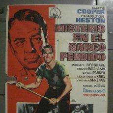 Cine: CDO M121 MISTERIO EN EL BARCO PERDIDO GARY COOPER CHARLTON HESTON POSTER ORIGINAL 70X100 ESTRENO. Lote 286175733