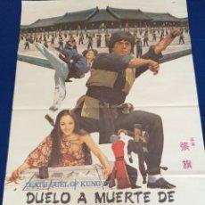 Cine: DUELO A MUERTE DE KUNG-FU - DEATH DUEL OF KUNG FU. Lote 286648753