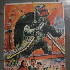 Cine: CDO M181 EL MUNDO BAJO EL TERROR GAMERA POSTER ORIGINAL ESPAÑOL 70X100 ESTRENO. Lote 287230038