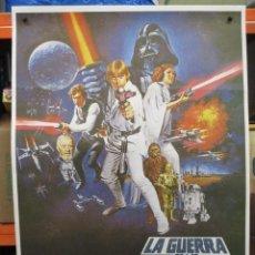 Cine: CARTEL ORIGINAL - STAR WARS - LA GUERRA DE LAS GALAXIAS - IMPECABLE - 1986 - 100 X 70. Lote 287730938