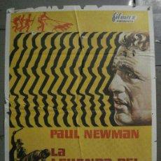 Cine: CDO 297 LA LEYENDA DEL INDOMABLE PAUL NEWMAN POSTER ORIGINAL 70X100 ESTRENO. Lote 287739268