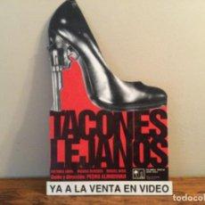 Cine: DISPLAY PELICULA CINE TACONES LEJANOS PEDRO ALMODOVAR MIGUEL BOSE VICTORIA ABRIL. Lote 287774123