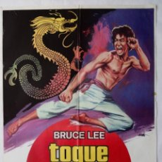 Cine: BRUCE LEE. TOQUE DE MUERTE. POSTER. 70 X 100 CMS. 1983. DIB. JANO.. Lote 288106108