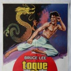 Cine: BRUCE LEE. TOQUE DE MUERTE. POSTER. 70 X 100 CMS. 1983. DIB. JANO.. Lote 288109243