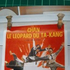Cine: 78X57 CHAN LE LEOPARDO DU TA KANG FIST FOR REVENGE CARTEL ARTES MARCIALES 644. Lote 288136043