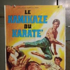 Cine: CDO M449 PUÑO CONTRA PUÑO KUNG-FU KARATE ARTES MARCIALES POSTER ORIGINAL FRANCES 50X70. Lote 288551183