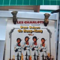 Cine: LES CHARLOTS BONS BAUSERS DE HONG KONG CÁRTEL PÓSTER AFICHE ORIGINAL 804. Lote 288603603