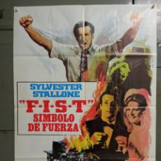 Cine: CDO M507 FIST SIMBOLO DE FUERZA SYLVESTER STALLONE POSTER ORIGINAL 70X100 ESTRENO. Lote 288618303