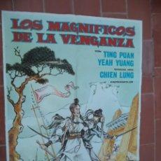 Cine: CARTEL DE CINE 70X 100 APROX MOVIE POSTER VER FOTO LOS MAGNIFICOS DE LA VENGANZA TING PUAN. Lote 288641958