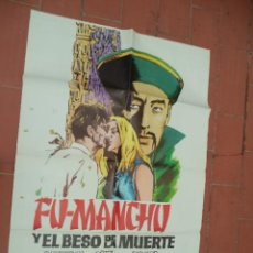 Cine: CARTEL DE CINE 70X 100 APROX MOVIE POSTER VER FOTO FU MANCHU Y EL BESO DE LA MUERTE. Lote 289199958