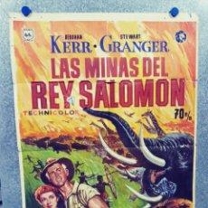 Cine: LAS MINAS DEL REY SALOMÓN. DEBORAH KERR, STEWART GRANGER, RICHARD CARLSON. AÑO 1973 POSTER ORIGINAL. Lote 289506078