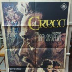 Cine: EL GRECO MEL FERRER SCHAFFNO POSTER ORIGINAL 70X100 M24 DISEÑO MAC. Lote 290066038