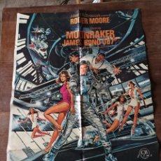 Cine: JAMES BOND 007 ROGER MOOREE 1981. ORIGINAL NO COPIA.. Lote 290920598