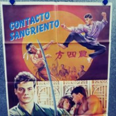 Cinema: CONTACTO SANGRIENTO. JEAN-CLAUDE VAN DAMME. POSTER ORIGINAL. Lote 290980398