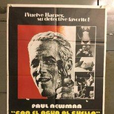 Cine: CDO M833 CON EL AGUA AL CUELLO PAUL NEWMAN JOANNE WOODWARD MACDONALD POSTER ORIGINAL 70X100 ESTRENO. Lote 291499808