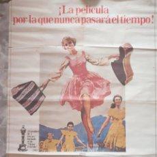 Cine: CARTEL DE LA PELÍCULA SONRISAS Y LÁGRIMAS. Lote 291541148