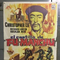 Cine: CDO M854 EL CASTILLO DE FU MANCHU JESUS FRANCO CHRISTOPHER LEE POSTER ORIGINAL 70X100 ESTRENO. Lote 291841928