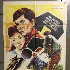 Cine: CDO M957 CRIMEN EN TOKIO YOSHITARA NIMURA CINE JAPONES POSTER ORIGINAL 70X100 ESTRENO. Lote 293419653