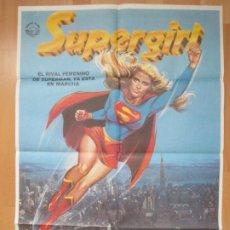 Cine: CARTEL CINE, SUPERGIRL, ALEXANDER SALKIND, JANO, 1984, C864. Lote 293576793