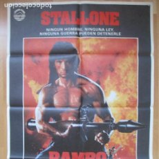 Cine: CARTEL CINE RAMBO II ACORRALADO SYLVESTER STALLONE RICHARD CRENNA 1985 C2090. Lote 293592388