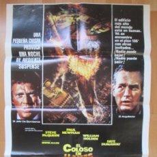 Cine: CARTEL CINE EL COLOSO EN LLAMAS PAUL NEWMAN STEVE MC QUEEN 1975 C1975. Lote 293593093