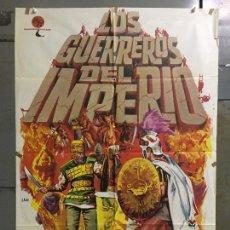 Cine: CDO N034 LOS GUERREROS DEL IMPERIO PIERRE BRICE NICOLAESCU PEPLUM JANO POSTER ORIG 70X100 ESTRENO. Lote 293645078