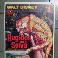 Cine: CDO N088 RUGIDOS EN LA SELVA WALT DISNEY POSTER ORIGINAL 70X100 ESTRENO. Lote 294375493