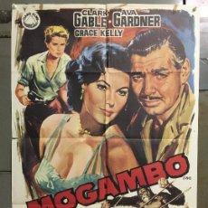 Cine: CDO N166 MOGAMBO CLARK GABLE AVA GARDNER JOHN FORD GRACE KELLY JANO POSTER ORIG 70X100 ESPAÑOL R-81. Lote 294929788