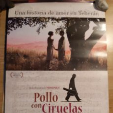 Cine: POLLO CON CIRUELAS - APROX 70X100 CARTEL ORIGINAL CINE (L94). Lote 295546448