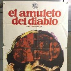 Cine: CDO N247 EL AMULETO DEL DIABLO LEONARD NIMOY PHILIP LEACOCK JANO POSTER ORIGINAL 70X100 ESTRENO. Lote 295711338
