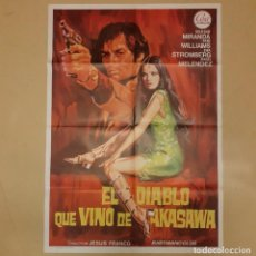Cine: EL DIABLO QUE VINO DE AKASAWA JESS FRANCO, SOLEDAD MIRANDA CARTEL ORIGINAL ESTRENO 1973. Lote 296619033