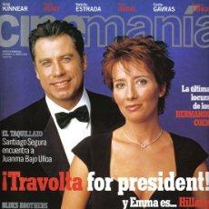 Cine: CINEMANIA 32 MAYO DE 1998; DUSTIN HOFFMAN, JOHN TRAVOLTA,NATALIA ESTRADA. Lote 19788125