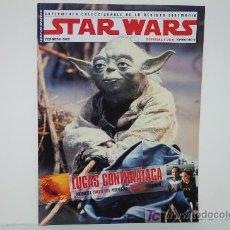 Cine: STAR WARS SUPLEMENTO REVISTA. Lote 5812398