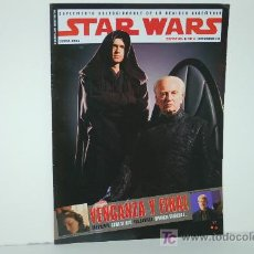 Cine: STAR WARS SUPLEMENTO REVISTA. Lote 5812466