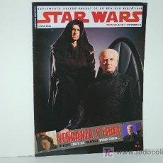 Cine: STAR WARS SUPLEMENTO REVISTA. Lote 12550638